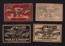 Collectible match box labels CHINA or JAPAN patriotic #322
